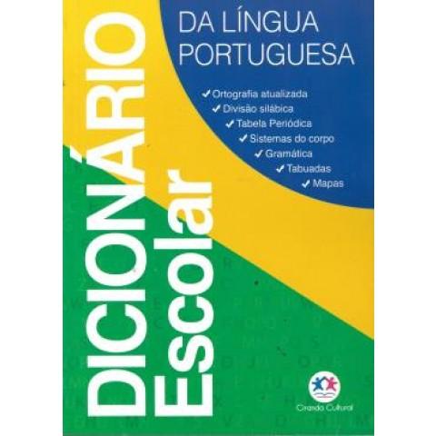 Dicionario Escolar Da Lingua Portuguesa539646.8