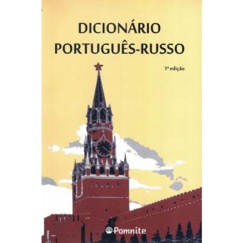 Dicionario Portugues-Russo   574057.6
