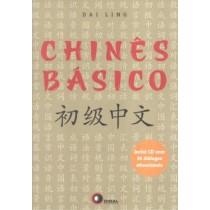 Chinês Básico Com Cd Áudio129536.5
