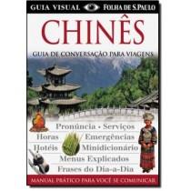 Chines - Guia De Conversacao Para Viagens  147805.0