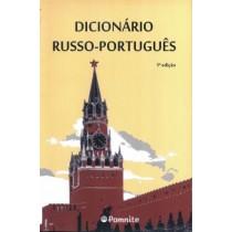 Dicionario Russo-Portugues574058.4