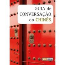 Guia De Conversacao Do Chines554882.1